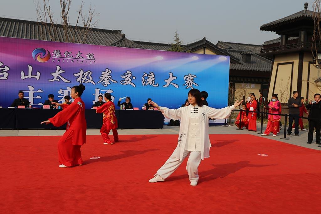 concours de Tai Chi 2020